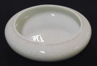 Crazed, Chinese, Center Bowl, White