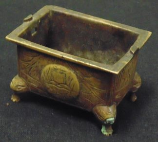 Oriental Brass Box